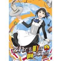 Anime Dvd Soredemo Machi wa Mawatteiru Text Indonesia Episode Lengkap