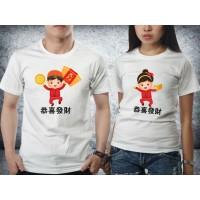 Baju kaos couple Imlek - Couple Coin Angpao