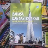 Buku Siswa Bahasa dan Sastra Arab.2013.