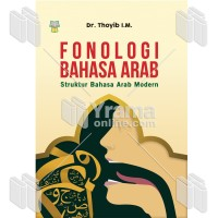 BUKU FONOLOGI BAHASA ARAB STRUKTUR BAHASA ARAB MODERN