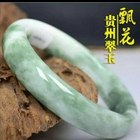 GELANG GIOK GUIZHAU PUTIH CHINA ASLI