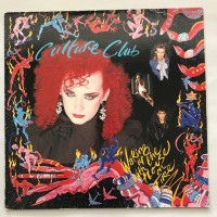 Culture Club - Waking Up With The House On Fire - LP Vinyl PH