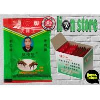 Racun Lalat, Anti Lalat,obat lalat,basmi lalat,racun Zhang Pei Zhen