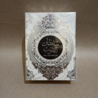 Sultan Al Quloob 100ml perfume by Ard Al Zaafaran for Men