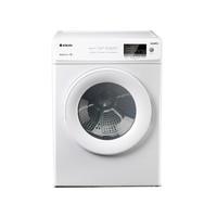 Electric Dryer Azalea ADJ9FG (Mesin Pengering)