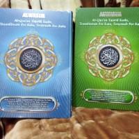 Al Quran Besar, Tajwid Arab - Latin - Terjemah Perkata. Asbabun nuzul