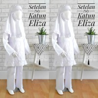 (11-12T) Baju Setelan Muslim Putih Anak SD Bahan Poly Katun Eliza XL
