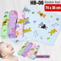 BABY LEON Handuk Mandi Bayi BY HB-06 Handuk Bayi Lap mandi baby towel