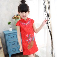 Cheongsam Premium Saten Merak Baju Imlek Dress Pesta Anak Kostum