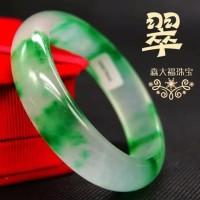 Gelang Giok Sang Dafu China Asli Bersertifikat Premium Quality