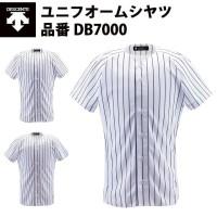 Baju Jersey Baseball Softball Descente Pin-stripe DB7000