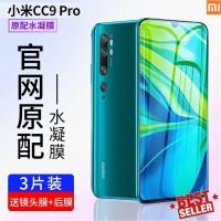 Anti Gores Xiaomi Mi Note 10 CC9 PRO Hydrogel Full Cover Screen Guard