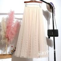 Rok panjang / midi lace / mesh / tutu skirt wanita dewasa mutiara