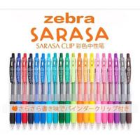 Pulpen Jel Impor Jepang Unik!!! Zebra SARASA CLIP 0.5mm Gel MIX COLOR