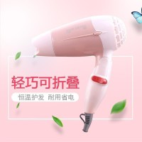 MINI HAIRDRYER PORTABLE 200W TRAVEL HAIR DRYER COMPACT BLOWER FOLDABLE