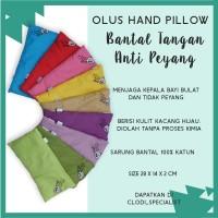 Olus Baby Pillow ( Bantal Kulit Kacang Hijau)