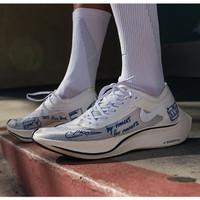 Sepatu Nike Zoom Vaporfly Next Blue Ribbon Premium Original