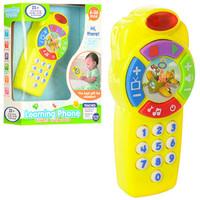 LEARNING PHONE PS666-B Mainan HP Bayi / Handphone Baby / Mobile Phone