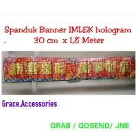 Hiasan spanduk banner imlek hologram 30 cm pjg 180 cm