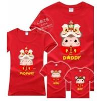 Baju Kaos Keluarga Family Couple Imlek Request Nama 2020 tikus