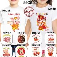 Hot Produk Baju Kaos Putih Dewasa Pria/Wanita/Unisex Design Imlek 2019