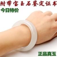 Gelang Giok putih China asli Bersertifikat Premium Quality