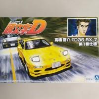 Aoshima 1/24 Initial D RX-7 FD3S Keisuke Takahashi Comics Vol 1 Very.