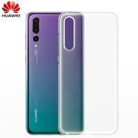 Huawei P20 Pro Ultrathin Clear Soft Case Casing Ultra Thin Soft Jacket