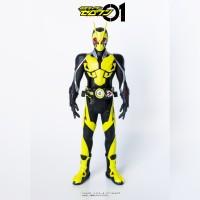 Kamen Rider Zero-One - Rising Hopper Form - Banpresto Bandai non SHF