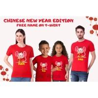 Kaos Imlek Couple Family Name set murah - Baju Imlek Chinese New Year