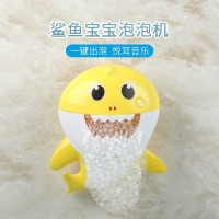 Baby Shark Bubble Bath Toys  Mainan Mandi Busa Balon Anak