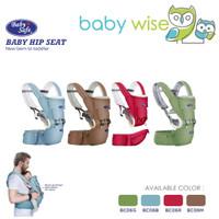 Baby Safe BC06 Baby Hip Seat NB to Toddler