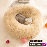 Cat Bed - Kasur kucing bentuk donat dengan bulu yang lembut dan mewah