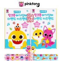 PINKFONG Baby Shark Plester Plaster Kids Band Aid Bandage