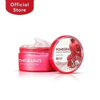 SNP Pomegranate Intensive Soothing Gel