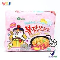 Samyang Hot Chicken Ramen Buldak Carbo Carbonara 130 gr x 5 pack