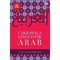 Cakrawala Linguistik Arab - Dr. Moch. Syarif Hidayatullah P-18