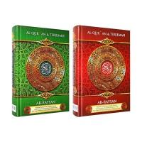 [ASLI•SEGEL] Al Quran Ar Rayyan A5 HC Terjemah - Pustaka Al Kautsar