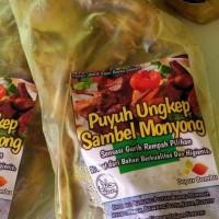 Hot Produk Burung Puyuh Ungkep Sambel Goreng - Puyuh Isi 5 + Sambal