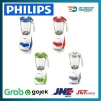 Blender Philips HR 2115 (SPESIAL DISKON)