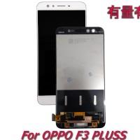 LCD TOUCHSCREEN OPPO F3 PLUS - LCD TS OPP WHITE