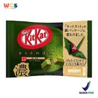 KitKat Mini Matcha Green Tea with Uji Gyokuro 12 pcs – Made in Japan