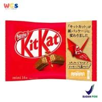 Coklat KitKat Mini Original Milk Chocolate Bar 14 pcs - Made in Japan