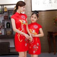 Jual Baju Imlek Anak Cheongsam Imlek Cina Xipao Dress Anak Merah Merak