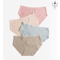 Wimiu Seamless 1PCS CD Celana Dalam Pakaian Dalam Wanita C921