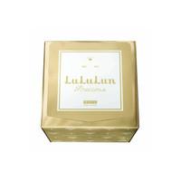 Lululun Japan Premium Mask 32pc Masker Awet Muda Whitening Face Mask - Gold