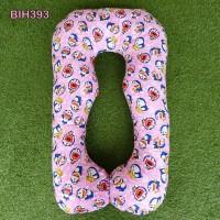 Bantal Ibu Hamil Doraemon v.22 Pink