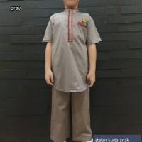 Setelan Kurta Pakistan Anak Amwa Lengan Pendek Bisa Couple Bapak