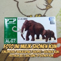 ANIA AL07 AL 07 MAMMOTH ELEPHANT MAINAN HEWAN MAMOTH TAKARA TOMY ORI