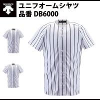 Baju Jersey Baseball Softball Descente DB6000 - SWNV, S